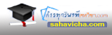 http://www.sahavicha.com/